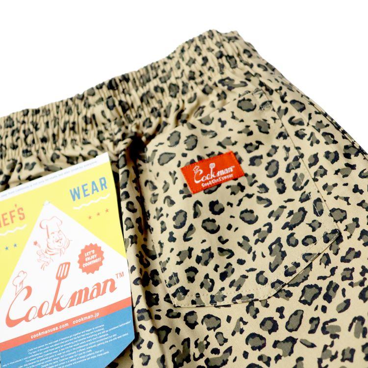 Chef Pants Kids 「Leopard」