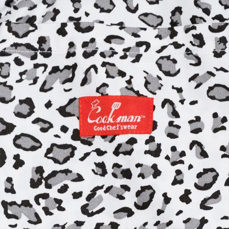 Chef Pants 「Snow Leopard」