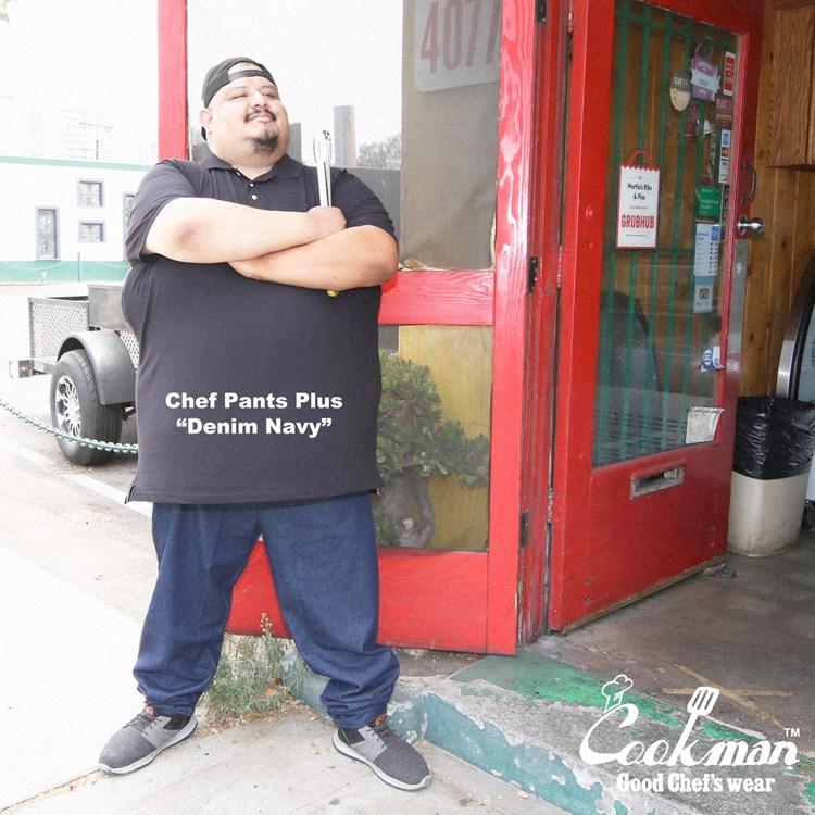 シェフパンツ Chef PantsDenim Navy Plus Size