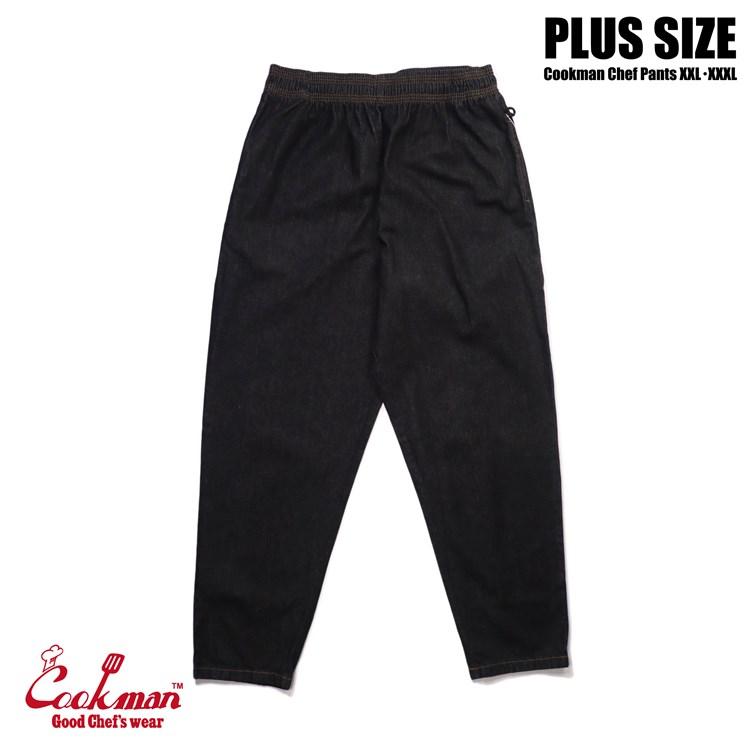 シェフパンツ Chef PantsDenim Black Plus Size