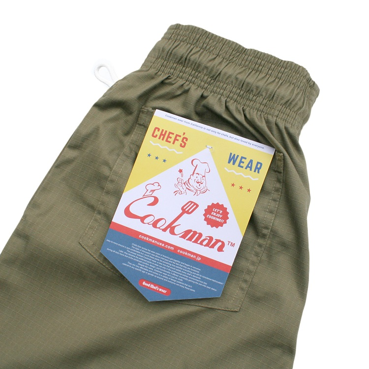 Chef Pants 「Ripstop」 Khaki BIG SIZE