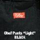 """シェフパンツ Chef Pants """"Light"""" Black"""