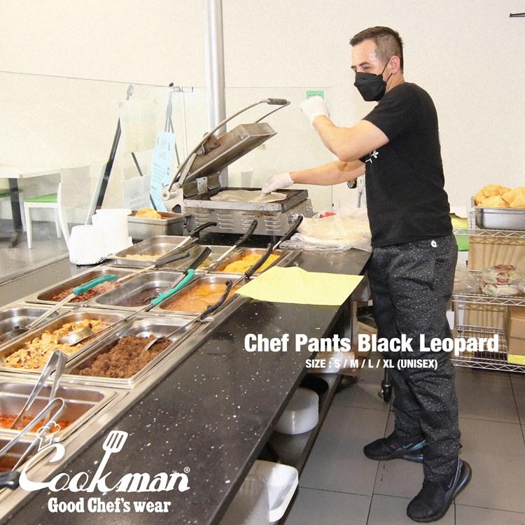 シェフパンツ Chef Pants Black Leopard