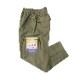 Chef Cargo Pants 「Ripstop」 Khaki