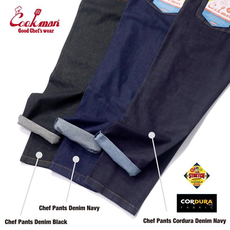 シェフパンツ Chef Pants Cordura Denim Navy