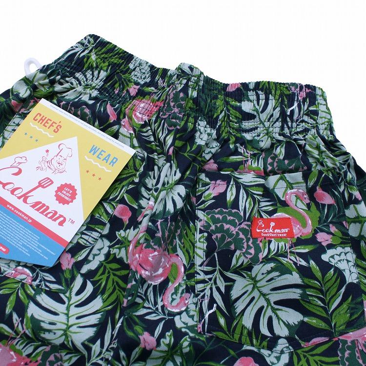 シェフパンツ Chef Pants Short Tropical