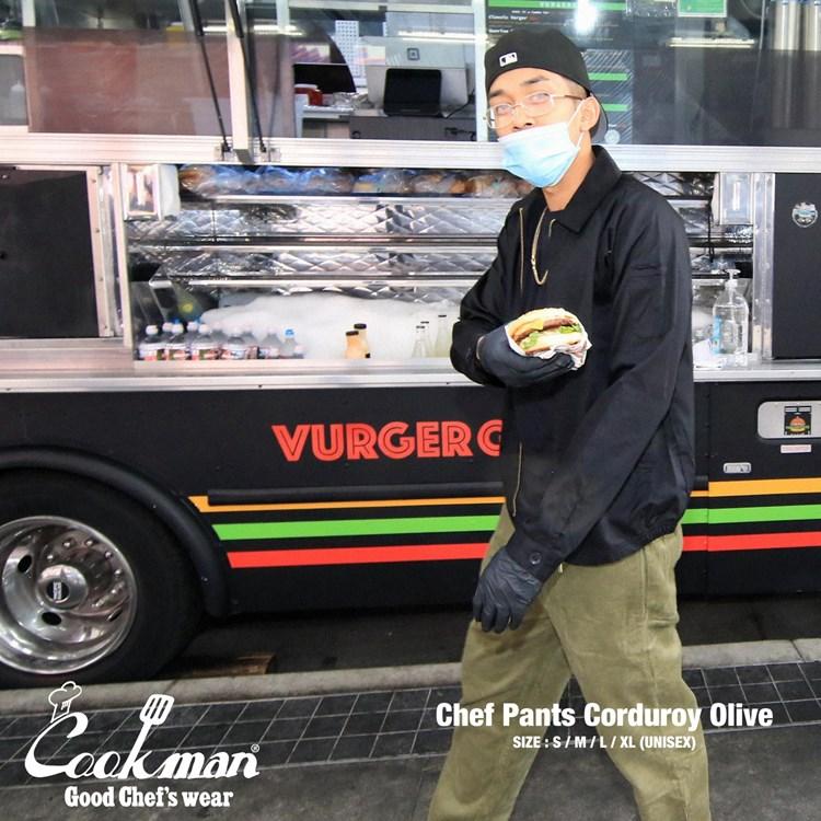 シェフパンツ Chef Pants Corduroy Khaki