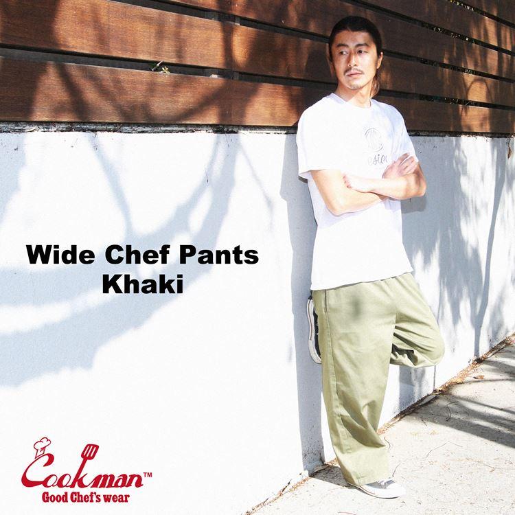 ワイドシェフパンツ Wide Chef Pants Khaki