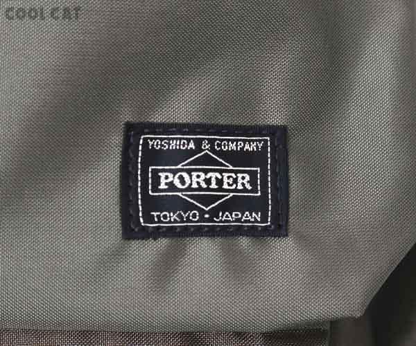 【選べるノベルティ付】 ポーター フォース リュックサック S 855-07417 オリーヴドラブ 吉田カバン PORTER