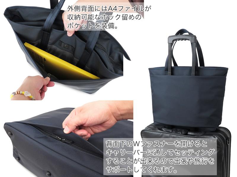 ポーター ビュー トートバッグ L 695-05761 吉田カバン PORTER