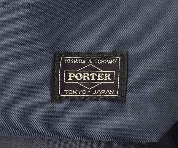 【選べるノベルティ付】 ポーター フォース リュックサック S 855-07417 ネイビー 吉田カバン PORTER