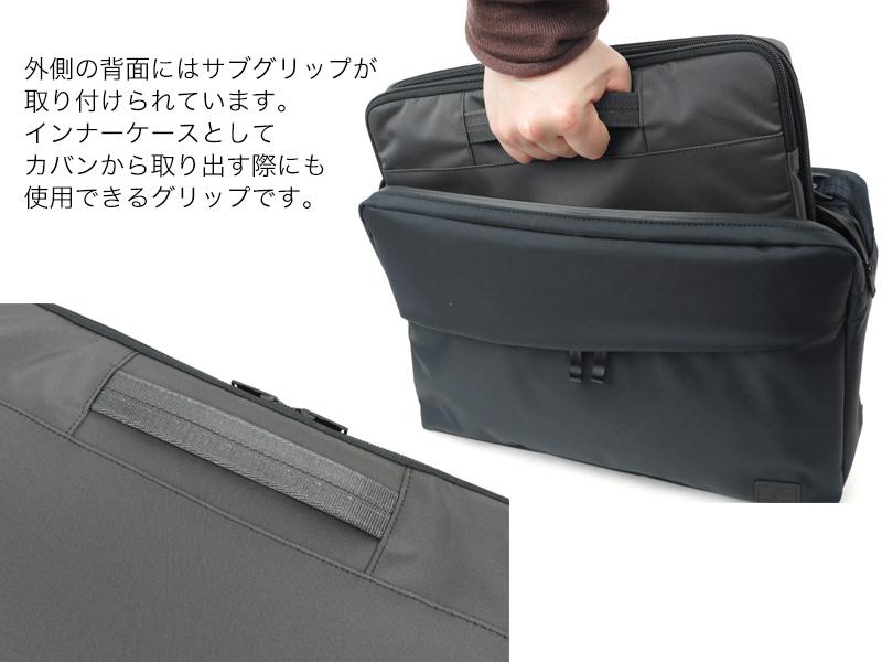 ポーター ビュー ドキュメントケース L 695-05764 吉田カバン PORTER
