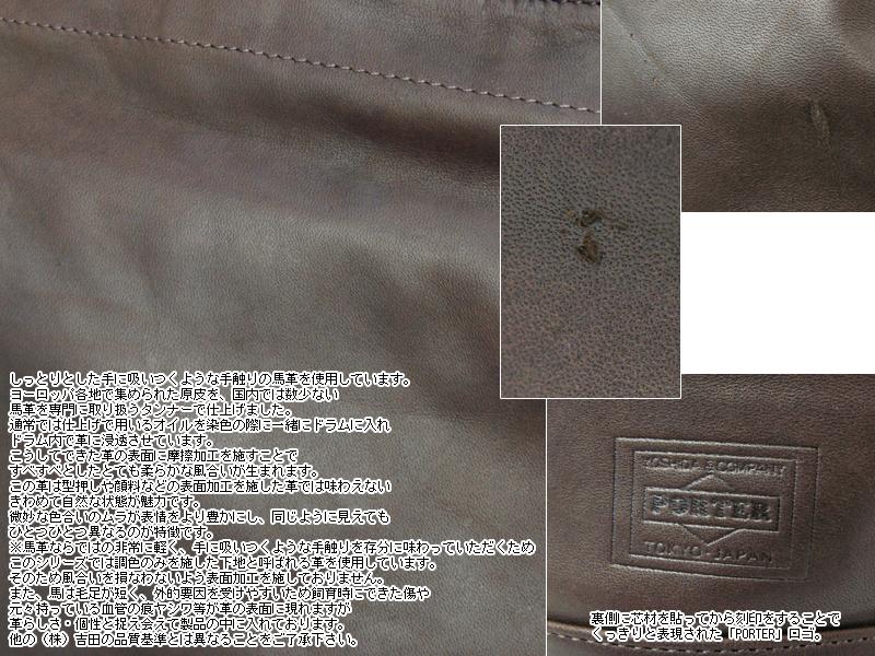 ポーター フランク 2WAYショルダーバッグ L 198-01307 吉田カバン PORTER
