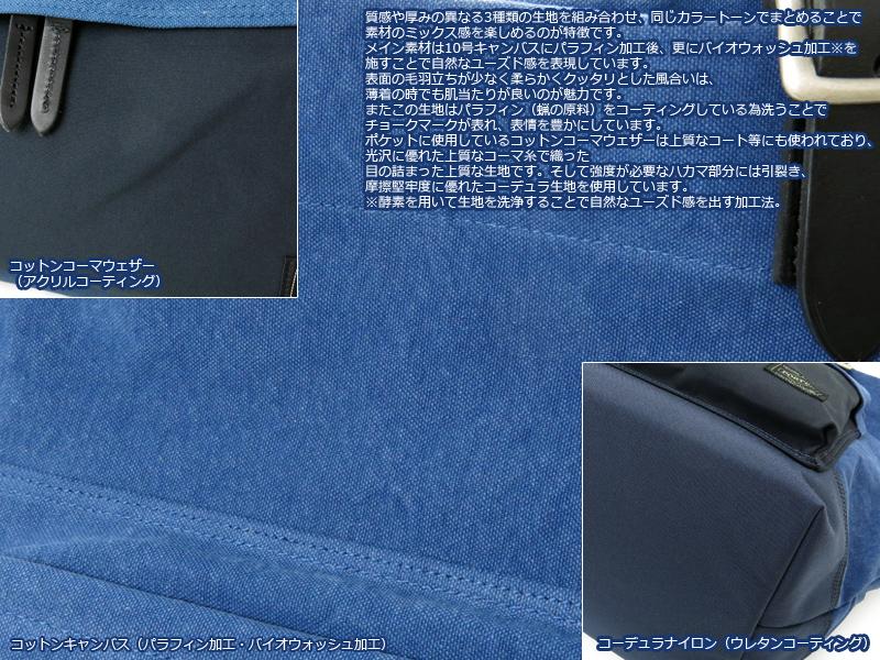 ポーター ブリッジ トートバッグ S 193-04060 吉田カバン PORTER