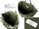 ポーター フレックス 2WAYヘルメットバッグ ショルダーバッグ 856-07421 吉田カバン PORTER
