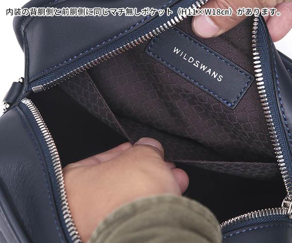 【選べるノベルティ付】ワイルドスワンズ モンパルナス ポスティーノ ミニショルダーバッグ(カラー:ネイビー)MONTPARNASSE POSTINO WILD SWANS
