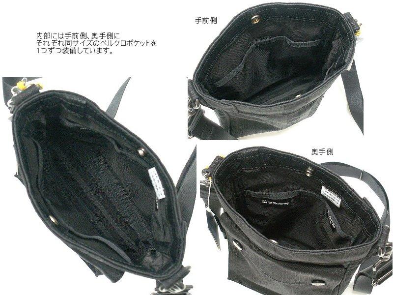 【選べるノベルティ付】 ポーター タンゴブラック ショルダーバッグS(カラー:ブラック)638-06264 吉田カバン PORTER