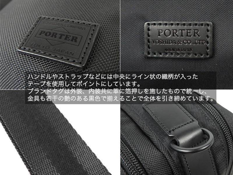 【選べるノベルティ付】 ポーター ボンド 2WAY トートバッグ(カラー:ブラック)859-05609 吉田カバン PORTER BOND