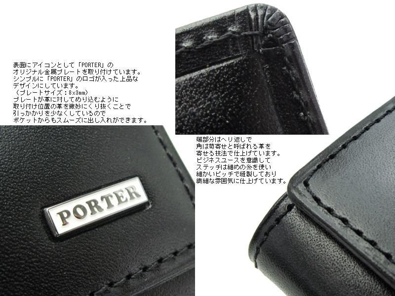 ポーター シーン キーケース 110-02923 吉田カバン PORTER