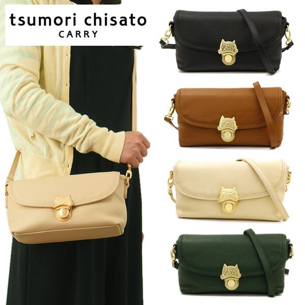tsumori chisato ツモリチサト NEWカリヤネコ 2WAYショルダーバッグ 57450