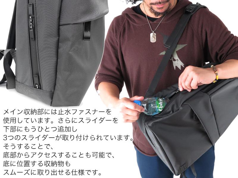 ポーター ビュー デイパック L 695-05759 吉田カバン PORTER