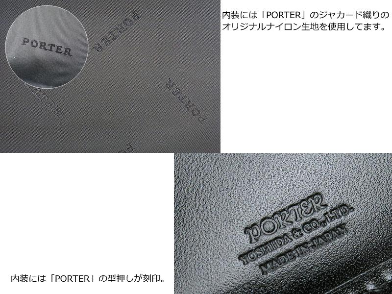 ポーター シーン ラウンドファスナー財布 110-02968 吉田カバン PORTER