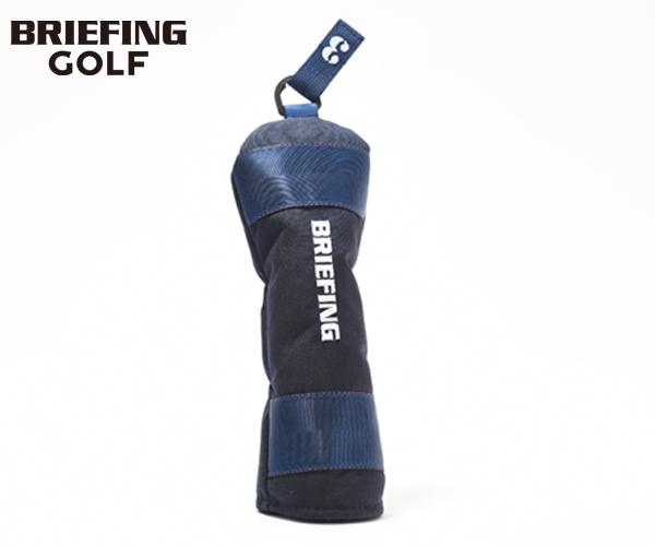 【選べるノベルティ付】ブリーフィング BRIEFING ユーティリティカバー B SERIES UTILITY COVER(カラー:ネイビー)BG1732505