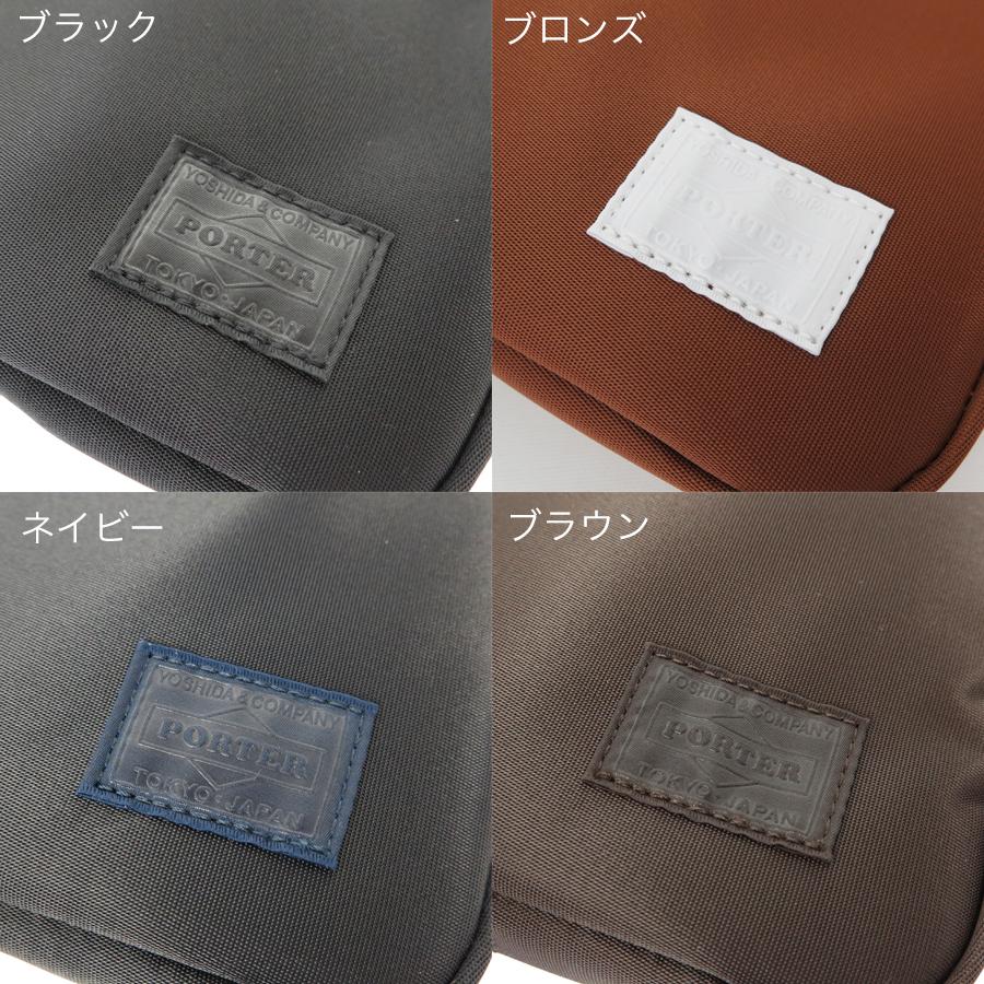 ポーター リフト デイパック(2層式)  822-05439 吉田カバン PORTER