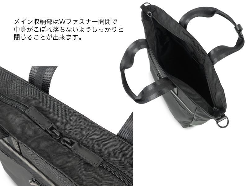 【選べるノベルティ付】 ポーター ボンド 2WAY トートバッグ(カラー:ブラック)859-05610 吉田カバン PORTER BOND