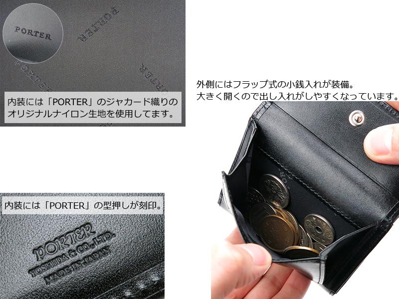 ポーター シーン ミニ財布 110-02971 吉田カバン PORTER