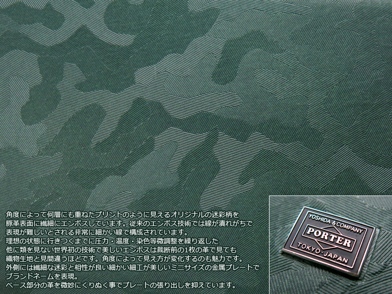 ポーター ワンダー Lファスナーウォレット 342-06033 WONDER 吉田カバン PORTER