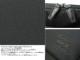 【選べるノベルティ付】ポーター ディル PCケース M(カラー:ブラック)653-08879 吉田カバン PORTER