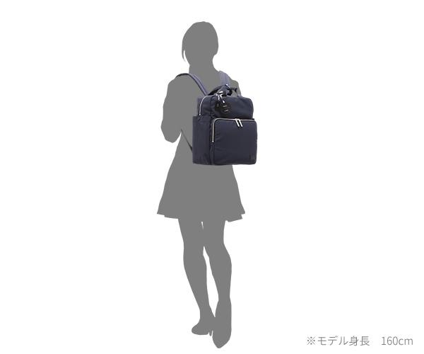 【選べるノベルティ付】ポーターガール レン 2WAYデイパック(カラー:ネイビー)833-05191 吉田カバン PORTER GIRL WREN