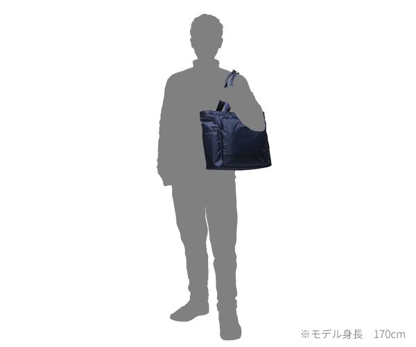 【選べるノベルティ付】 ポーター フラッシュ トートバッグ(カラー:ネイビー)689-05948 吉田カバン PORTER FLASH
