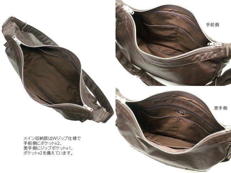 【選べるノベルティ付】 ポーター フリースタイル・ショルダーバッグ カラー:ブラック 吉田カバン PORTER
