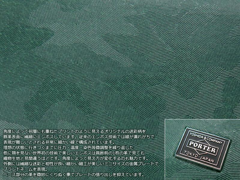 ポーター ワンダー 3つ折りウォレット 342-06038 WONDER 吉田カバン PORTER
