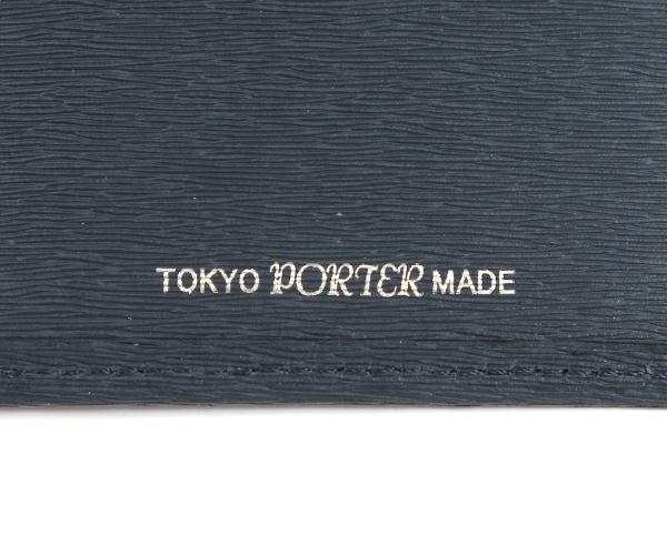 【選べるノベルティ付】ポーター カレント パスケース (カラー:ネイビー) 052-02208 吉田カバン PORTER