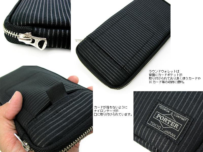 【選べるノベルティ付】 ポーター ドローイング ラウンドウォレット 財布(カラー:ブラック)650-09780 吉田カバン PORTER
