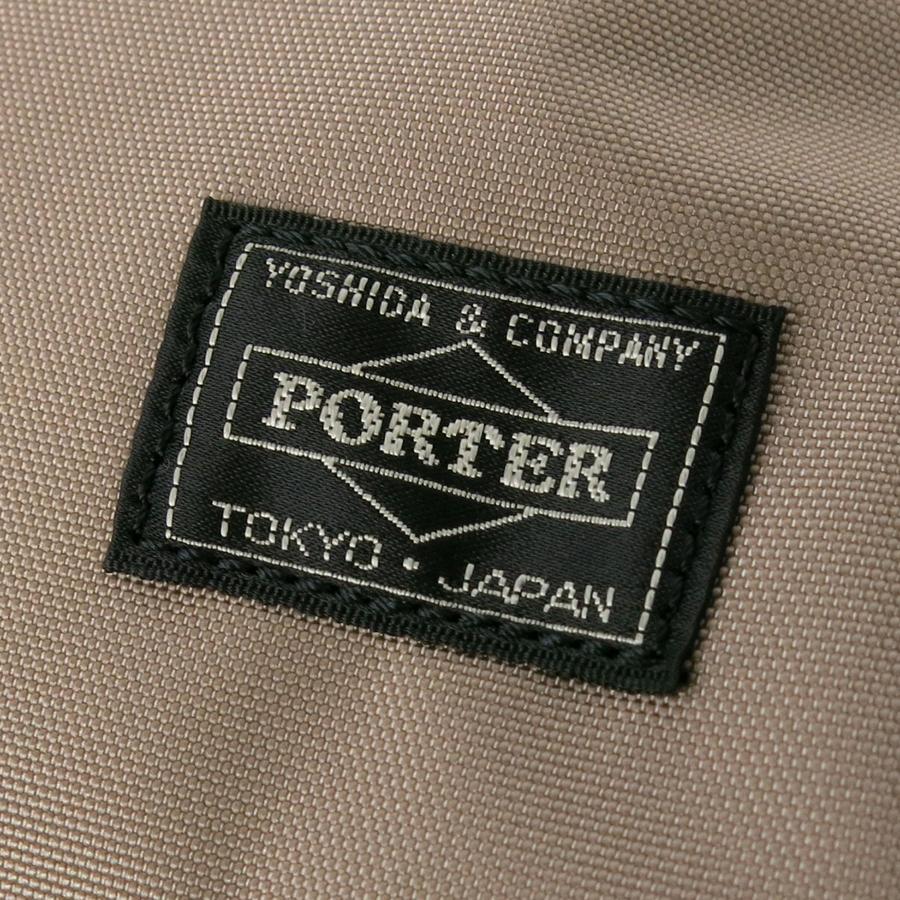 ポーター ジョイン 2WAYトートバッグ 872-07646 吉田カバン PORTER