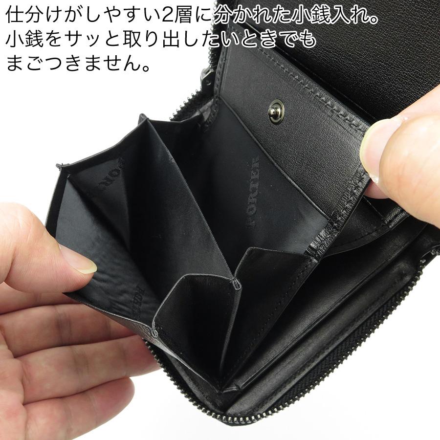 ポーター プリュム ラウンドファスナー折財布 179-03868 吉田カバン PORTER