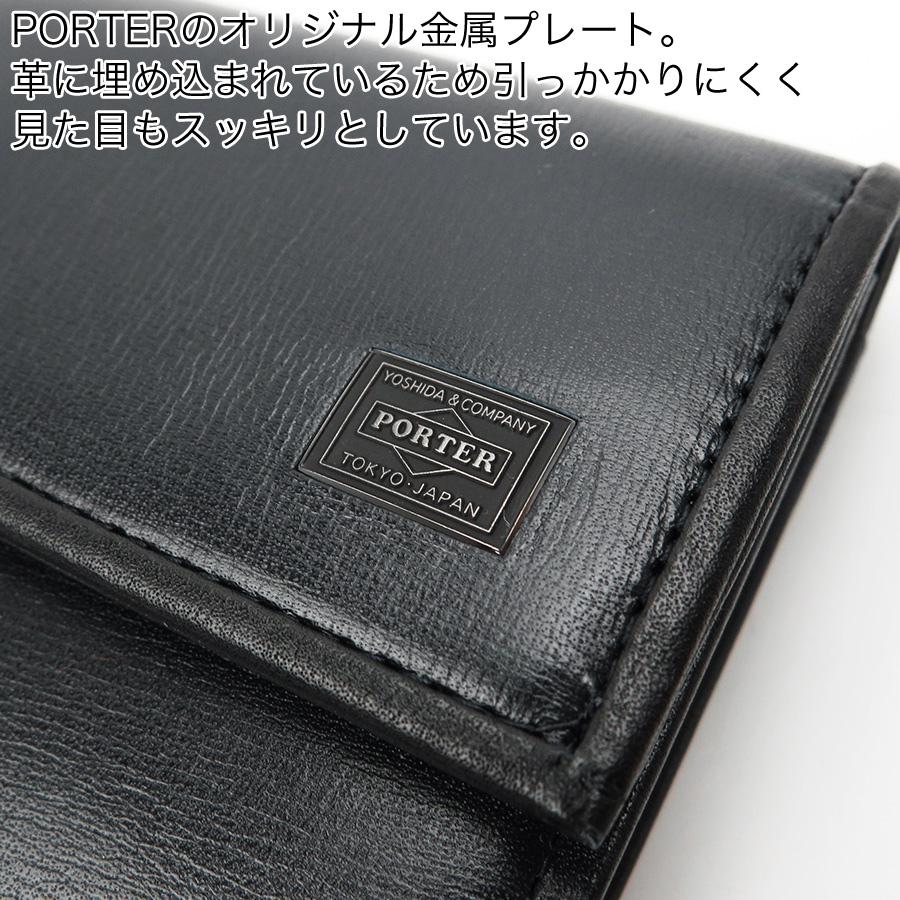 ポーター プリュム コインケース 179-03875 吉田カバン PORTER