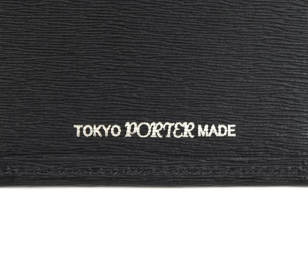 【選べるノベルティ付】ポーター カレント パスケース (カラー:ブラック) 052-02208 吉田カバン PORTER