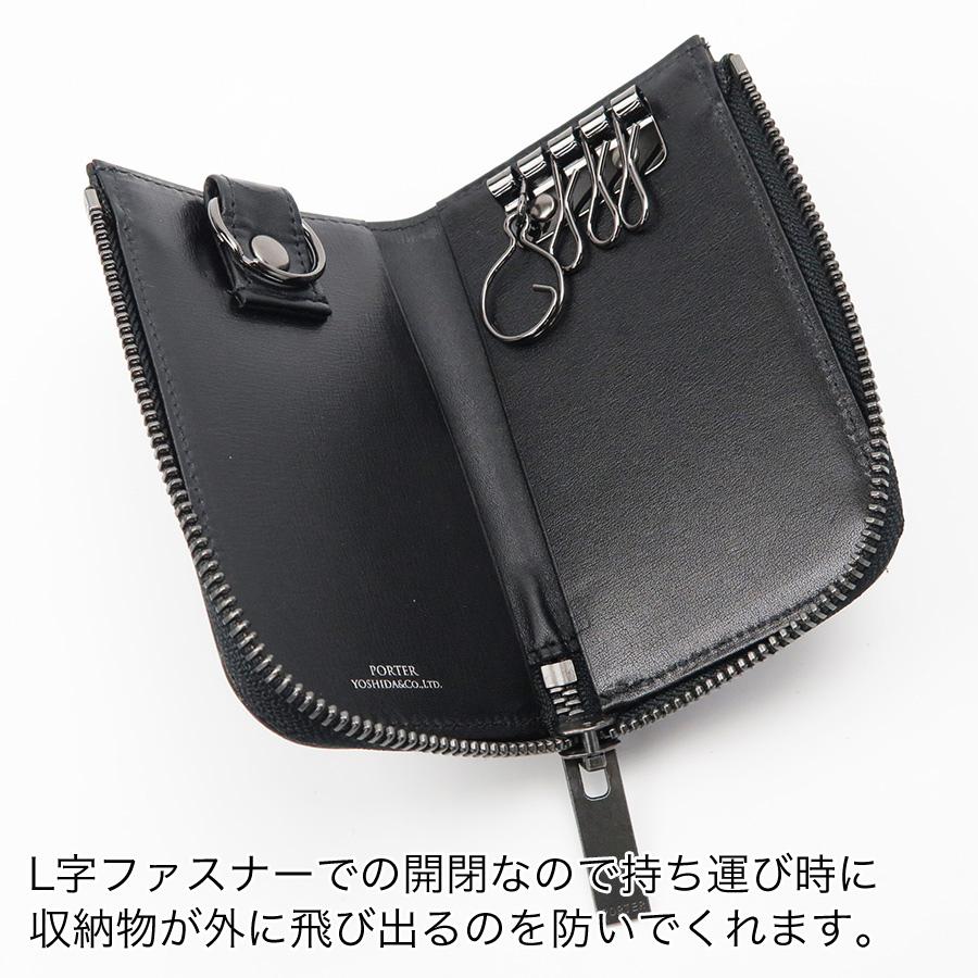 ポーター プリュム キーケース 179-03876 吉田カバン PORTER