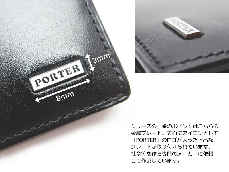 ポーター シーン 横型IDホルダー 110-02973 吉田カバン PORTER