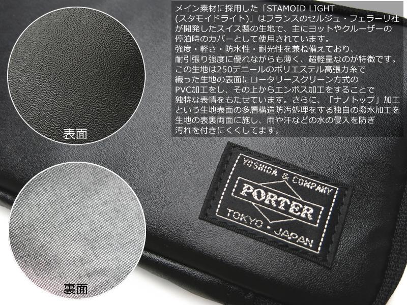 【選べるノベルティ付】 ポーター タクティカル ラウンドウォレットL(カラー:ブラック)654-07080 吉田カバン PORTER