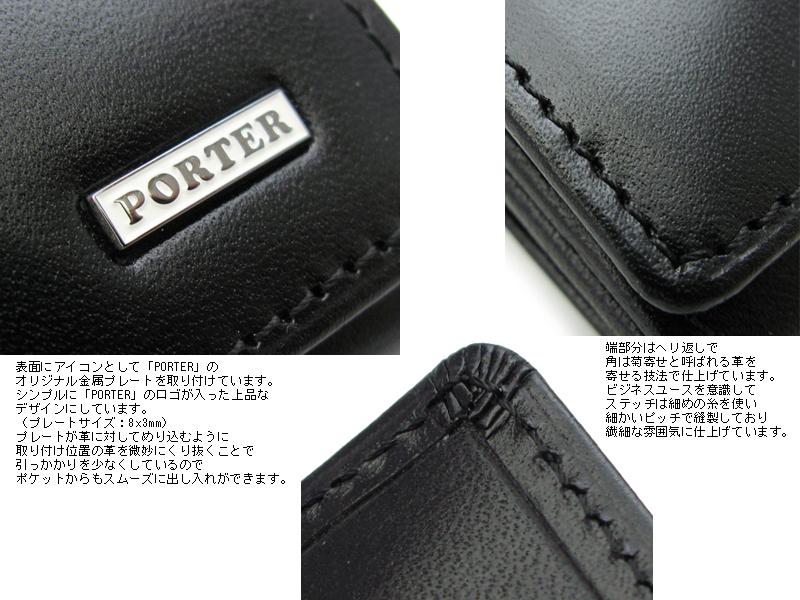 ポーター シーン 長札ウォレット 財布 110-02918 吉田カバン PORTER