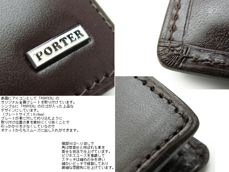 ポーター シーン 2つ折りウォレット 110-02921 吉田カバン PORTER
