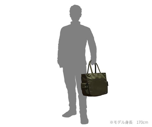 【選べるノベルティ付】 ポーター ユニット 2WAYトートバッグ(カラー:カーキ)784-05462 吉田カバン PORTER UNIT