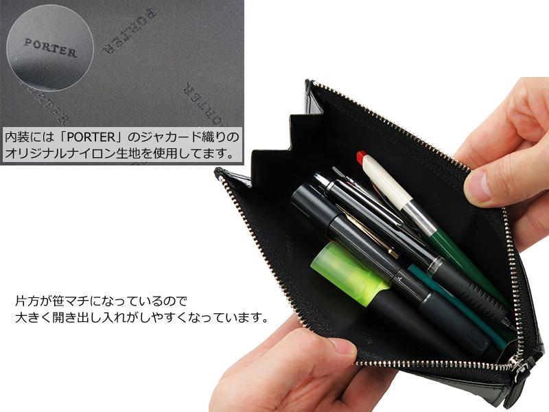 ポーター シーン ペンケース 110-02975 吉田カバン PORTER