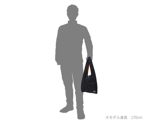 【選べるノベルティ付】ポーター バガー GMSバッグ(カラー:ブラック)865-08392 吉田カバン PORTER